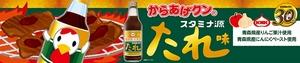 02-oidare-banner (640x135).jpg