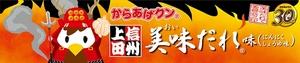 03-oidare-banner (640x135).jpg