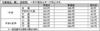 2014-12-18_03-53-10.jpg