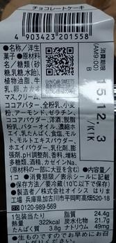 DSC_0046 (307x640).jpg