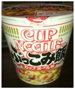 カップヌードル飯.JPG