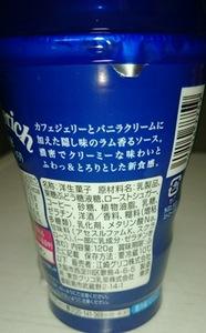 ドロリッチコーヒー2.JPG