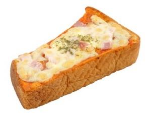ピザトースト.jpg