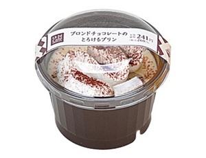 ブロンドチョコレートのとろけるプリン.jpg