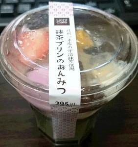 抹茶あんみつ.JPG