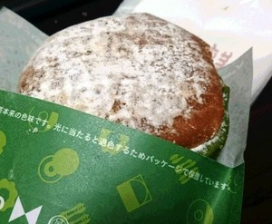 抹茶わらび.JPG