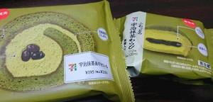 抹茶わらび&抹茶ロール.JPG