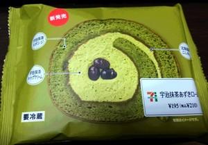 抹茶ロール.JPG