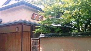 茶寮 宝泉4.JPG