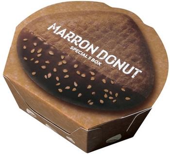 marondonut (483x440).jpg