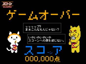 sub1_4 (600x450).jpg
