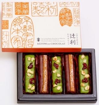 tsujiri4 (420x446).jpg