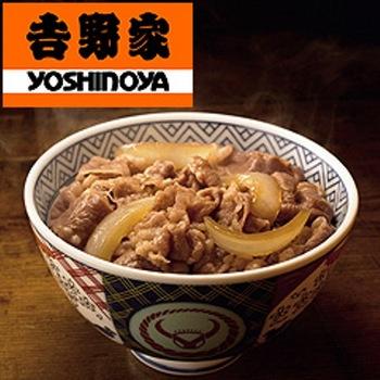 yosi091026-01.jpg